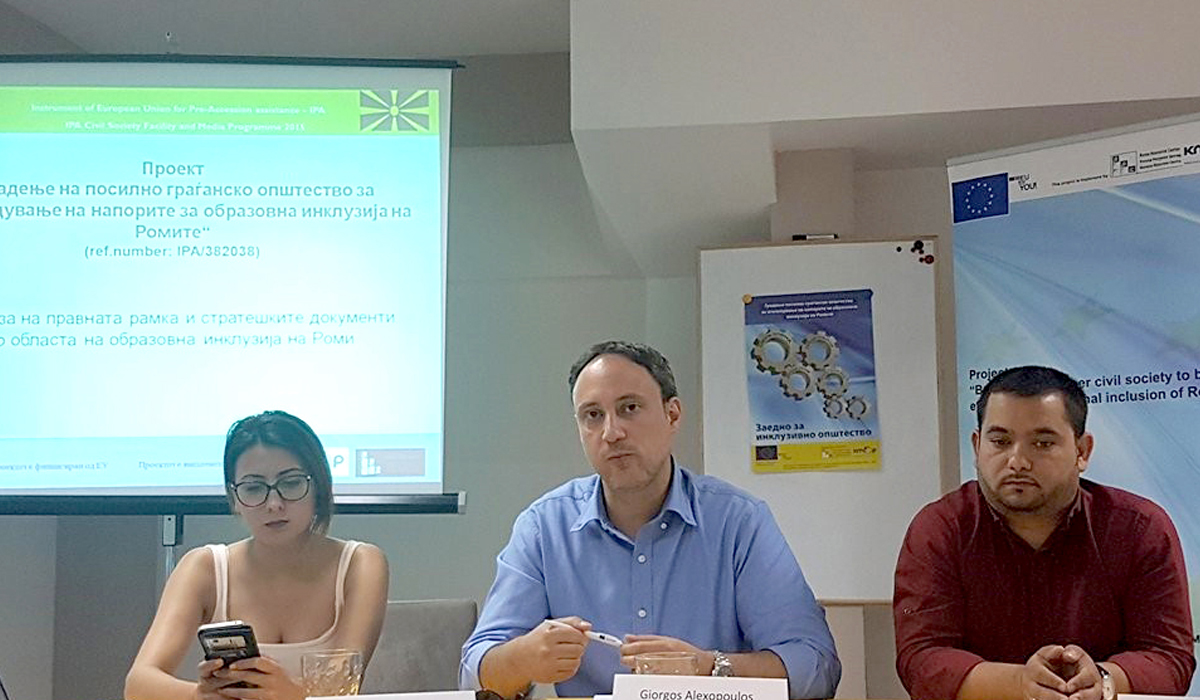 "Round table ""Findings from the comprehensive research on the situation of the Roma population"""